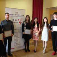 """中国驻拉脱维亚大使馆成功举办第十二届""""汉语桥""""中文比赛"""