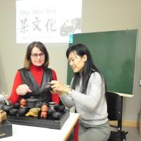雷泽克内大学孔子课堂举办茶文化文化体验讲座
