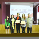 """The final of the 13th """"Chinese Bridge"""" Competition for adults and college students in Latvia successfully concluded in the Faculty of Humanities at University of Latvia."""