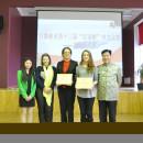 """拉脱维亚第十三届""""汉语桥""""中文比赛大学成人组决赛在拉脱维亚大学人文学院举行"""