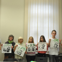 """雷泽克内大学孔子课堂举办""""熊猫""""主题文化体验活动"""