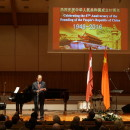 """拉脱维亚大学孔子学院参加""""中华人民共和国成立67周年""""国庆音乐会和招待会"""