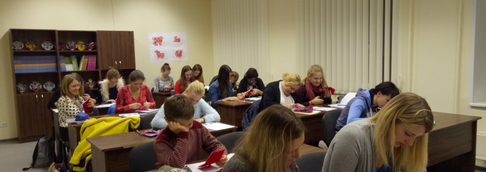 First Cultural Lesson of Confucius Classroom at Rezekne Academy of Technologies