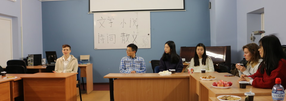 The Third Chinese Corner was Held in Faculty of Humanities at University of Latvia