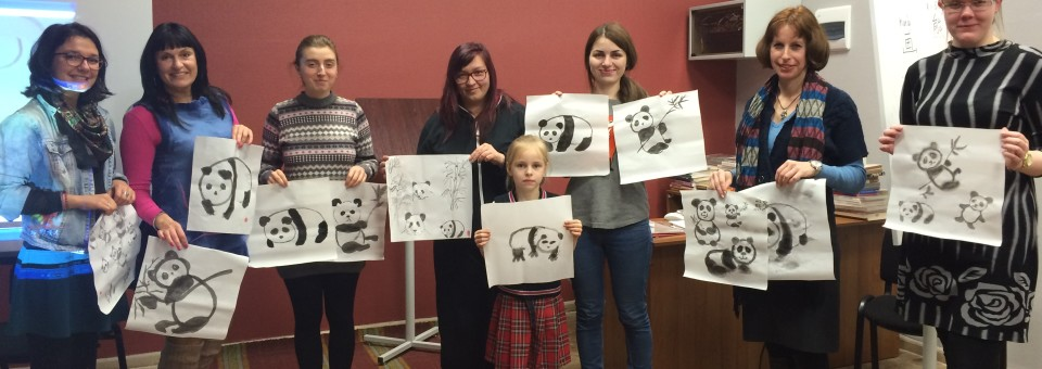 Chinese painting: the art of water and ink–Drawing panda experience activities in Confucius Classroom at Daugavpils University