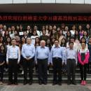中国,我的第二故乡——耄耋汉学家的中国情缘