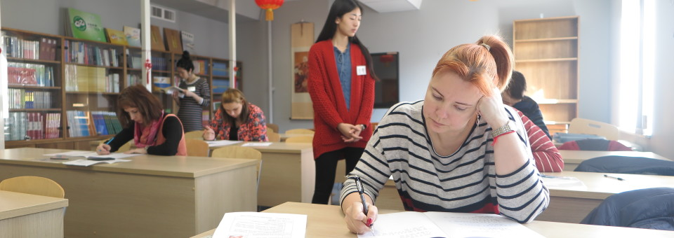 HSK&HSKK Test was Held in Confucius Institute at the University of Latvia