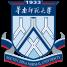 2017 SCNU Confucius Institute Scholarship Application Guidance