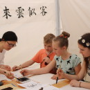 Confucius Institute at University of Latvia Participated in 2017 Jelgava Pasta Island International Culture Festival