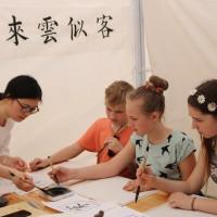 华彩绽放,汉韵飞扬 ——拉大孔院参加2017年叶尔加瓦帕斯塔岛国际文化节