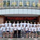 2017 Chinese summer camp of Confucius Institute at University of Latvia was rounded off