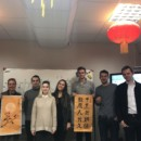 May We All be Blessed with Longevity ——Advanced Class of Adult of LUCI Celebrated Mid-Autumn Festival