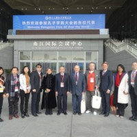Representatives from CIUL attended the 12th Confucius Institute Conference