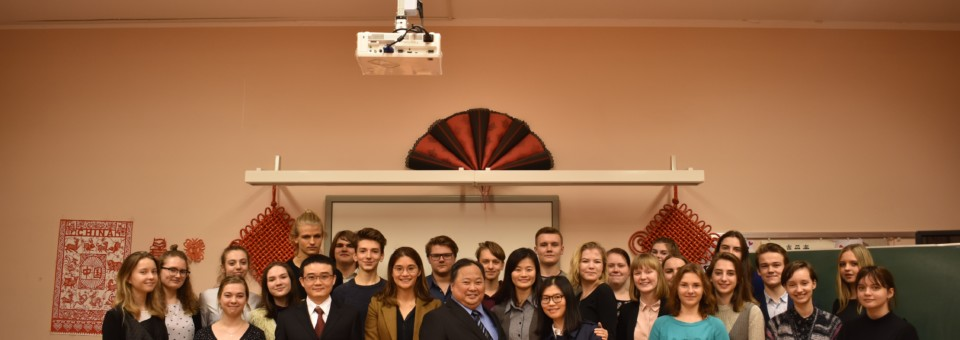 Delegation from City University of Hong Kong Visiting the Confucius Classroom in Riga Culture Secondary School