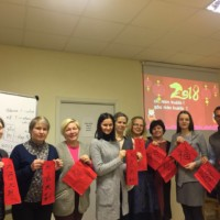 """The Cultural Experience Event """"Welcome Chinese New Year and Send blessings""""at Latvia University of Agriculture"""