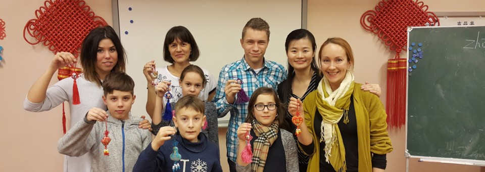 Mother-Daughter, sisters and couples as Chinese-Learning Partner: Bits of Confucius Institute at the University of Latvia