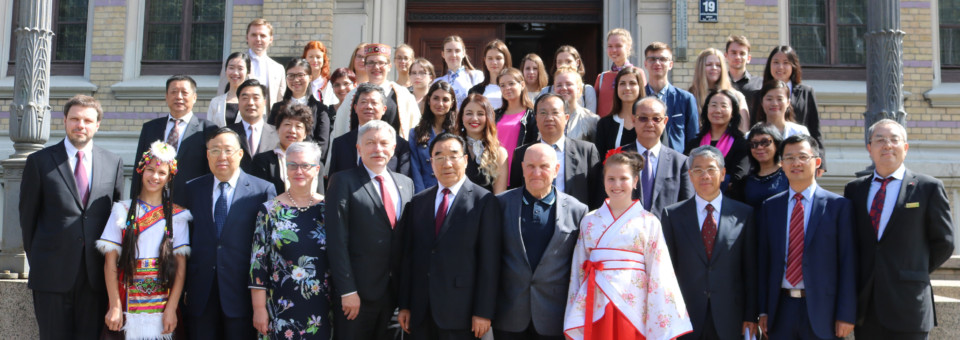 The CPPCC Delegation Visited Confucius Institute at Latvia University