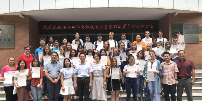 The Confucius Institute at the University of Latvia was Successfully Held the First Confucius Institute Four-week Scholarship Project in South China Normal University