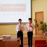 LUCI Held 2018–2019 New Semester Opening Ceremony
