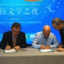 China Writers Association Signed Cooperation Memorandum with LUCI