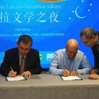 China Writers Association Signed Cooperation Memorandum with LUCI