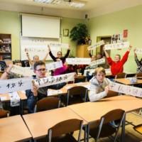 Jelgava Spidola Gymnasium Experienced Mid-Autumn Festival