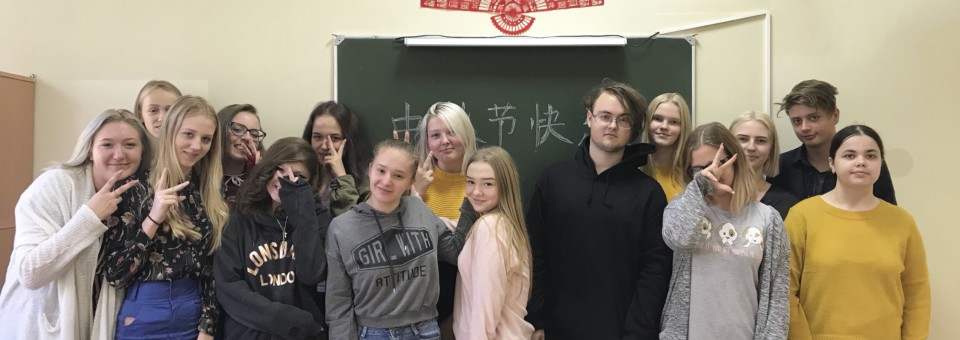 Jēkabpils Middle School held the first Mid-Autumn Festival event in 2018