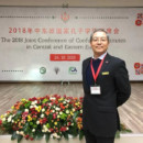 Director of the Confucius Institute at the University of Latvia attended the 2018 Joint Conference of CEEC Confucious Institutes
