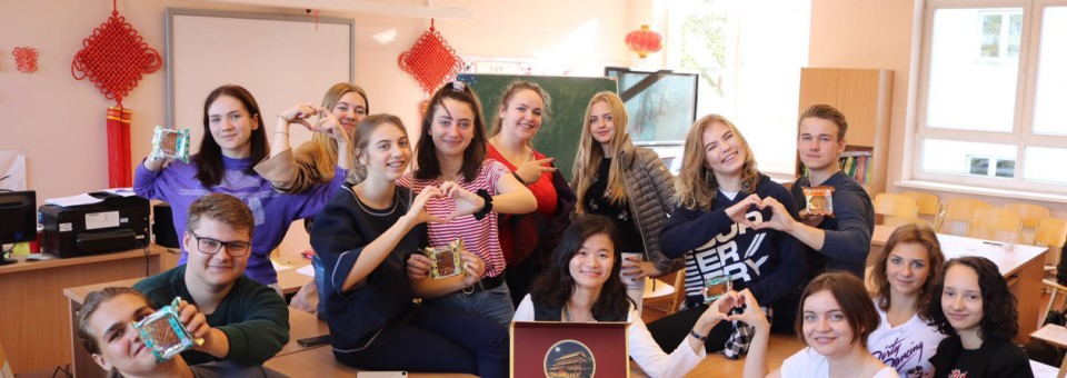 Riga Culture Secondary School Hold a series of cultural activities about Mid-Autumn Festival successfully