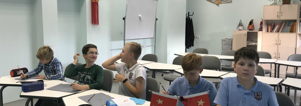 Chinese Culture Experience :Calligraphy–Riga 34 Secondary School