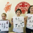 Children's  high-level and higher level class in Confucius Institute of Latvia University have Chinese calligraphy experience