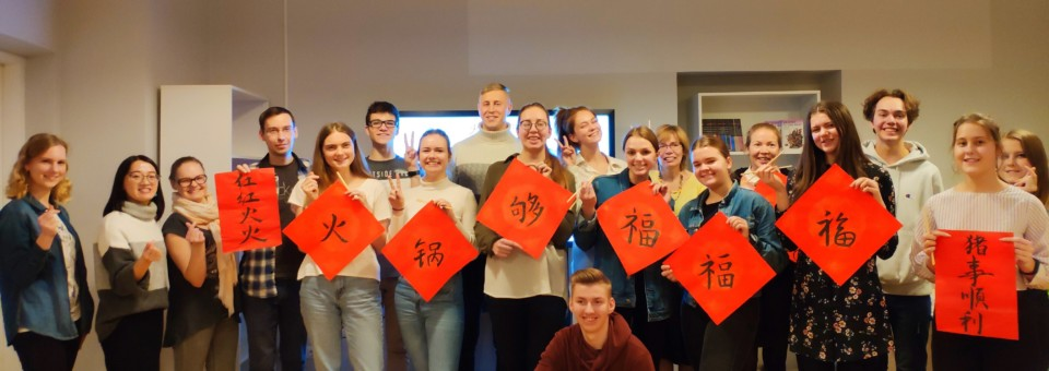 The Chinese Cultural Experience at Riga Technical University Chinese Corner — Chinese Food