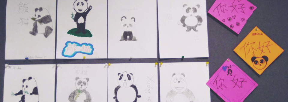 Students from Jaunmārupe Primary School painted pandas and taught Chinese