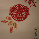 """""""The Pig Year Paper-cutting Exhibition"""" celebrates the Chinese Spring Festival"""
