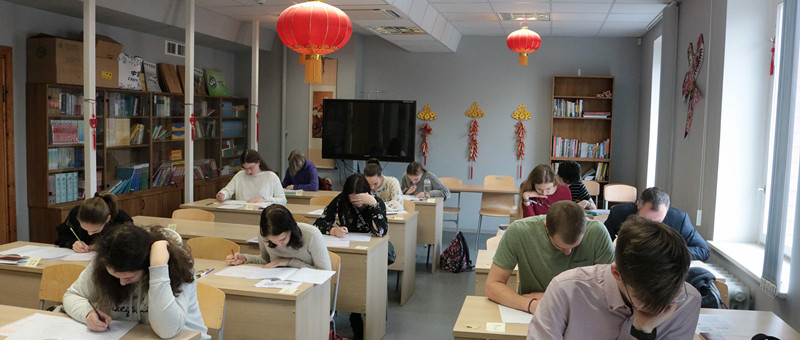 The Confucius Institute of Latvia University successfully held the HSK and HSKK exams in February 2019