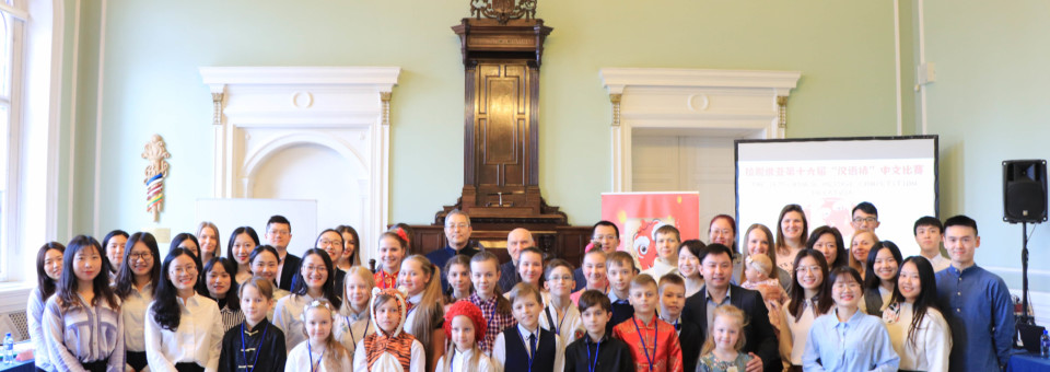 """One World One Family"" ——The 16th ""Chinese Bridge"" Chinese Competition in Latvia was Successfully Concluded"