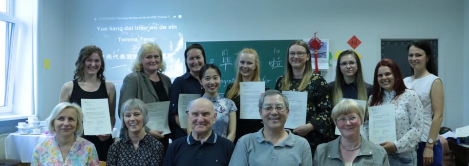 Chinese Graduation Ceremony in Liepaja University