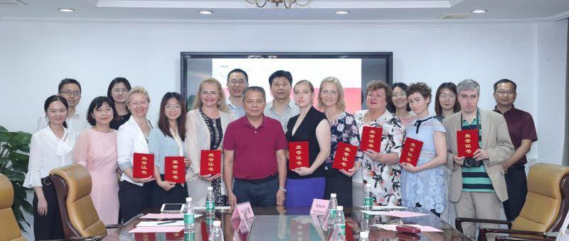 Latvian Education Delegation of 2019 Visits China
