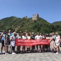 2019 Seminar on Chinese Language and Culture for Latvian Delegation was Successfully Held