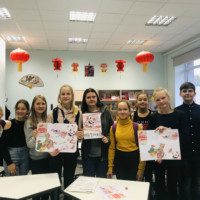 Confucius Classroom at Riga Secondary School No.34 celebrates the 70th anniversary of the founding of China