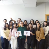 Confucius Institute at University of Latvia successfully held a Chinese language training seminar