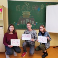 National Day theme activity successfully held at Kraslava Middle School