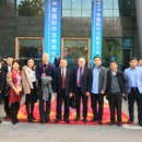 Directors from CIUL Participating 2019 International Chinese Language Education Conference