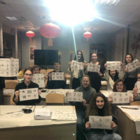 Chinese calligraphy class for adults junior group at LUCI has been successfully held