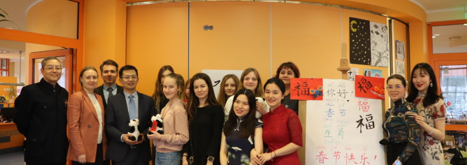 "Riga Children's Hospital successfully held the ""The Celebration of Chinese Spring Festival"" activity"