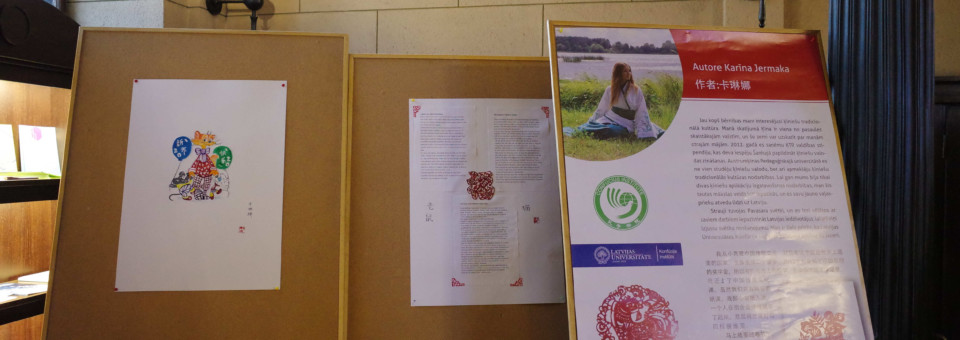 """2020 """"The Rat Talks"""" Chinese New Year Paper-Cutting Exhibition Held at the University of Latvia"""