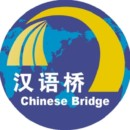 THE 17TH CHINESE BRIDGE COMPETITION IN LATVIA ——Teenagers and Children Division