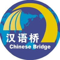 THE 17TH CHINESE BRIDGE COMPETITION IN LATVIA ——Adults and College Students Division