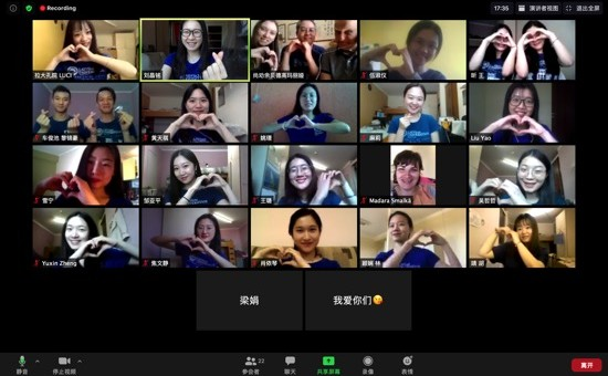 2019-2020 Year-End Summary Meeting of All Teachers of the Confucius Institute at University of Latvia