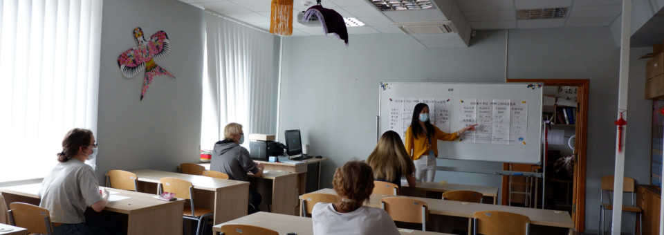 Confucius Institute at the University of Latvia Successfully Holds the Second HSK Examination in 2020